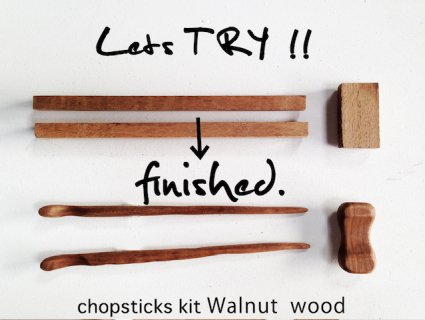 My Chopstick Walnut - マイ チョップスティック ウォールナット