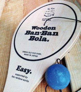 Banban Bola - バンバン ボーラー