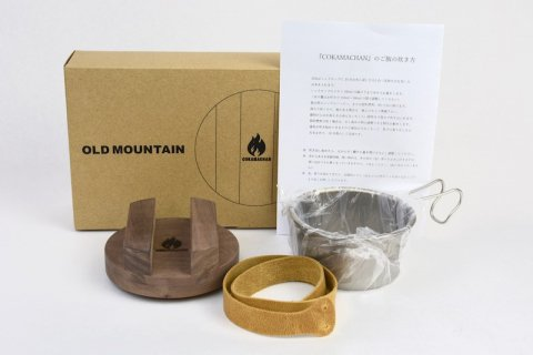 OLD MOUNTAIN COKAMACHANset - ウォールナット