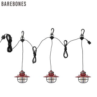 Barebones Living エジソンストリングライトLED レッド - 2020年新色