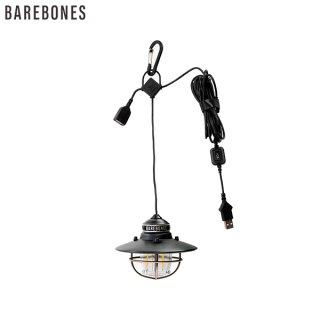 Barebones LivingエジソンペンダントライトLEDアンティークブロンズ