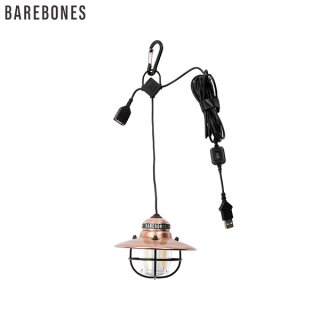 Barebones LivingエジソンペンダントライトLEDカッパー - 2020年新色
