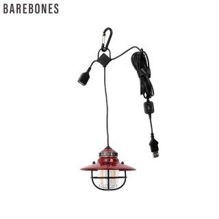 Barebones LivingエジソンペンダントライトLEDレッド - 2020年新色