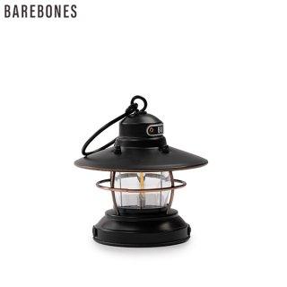 2020年新商品 Barebones LivingミニエジソンランタンLED ブロンズ