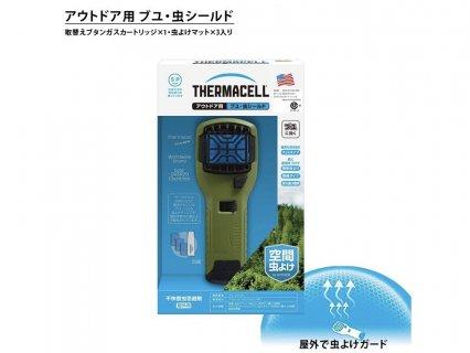 Thermacell (サーマセル)- アウトドア用ブユ・虫シールド
