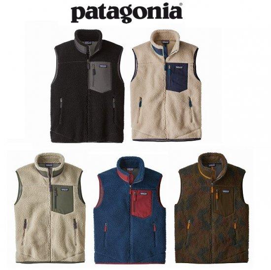 パタゴニア クラシック レトロ x ベスト