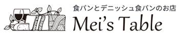 食パン・デニッシュ食パンのお店 メイズテーブル【京都】