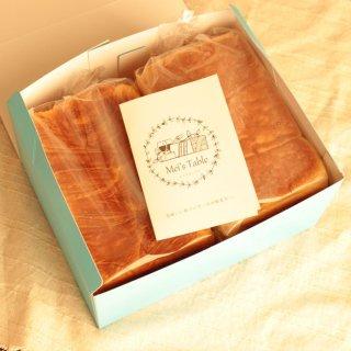 【1番人気の嬉しい化粧箱入セット】【化粧箱入】おいしい食パン 人気の食パン ピュアクリーム1.5斤&バター デニッシュ プレーン 1.5斤 2個セット(セット選択可)