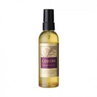 CODINA コディナ / Massage Relaxant マッサージオイルリラクサン