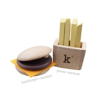 kiko+ / hamburger set [ハンバーガーセット] / カスタネット マラカス