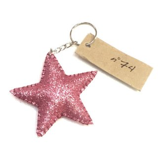 Numero74 [ヌメロ74] / Glitter Star Key Chain / pink