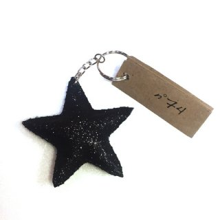 Numero74 [ ヌメロ74 ] / Glitter Star Key Chain / black