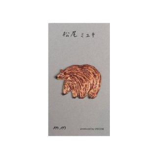 松尾ミユキ / Applique アップリケ / Bear