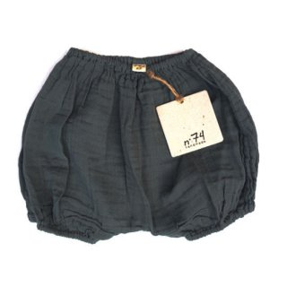 Numero74 / emi bloomer baby / Dark Grey