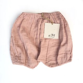 Numero74 / emi bloomer baby / Dusty Pink