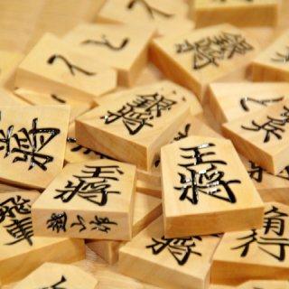 越山作彫駒 薩摩黄楊 上彫