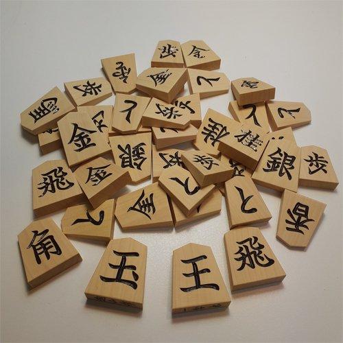 越山作彫駒 薩摩黄楊 一字彫