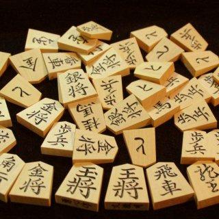 勇心作彫駒 薩摩黄楊柾目 文徴明