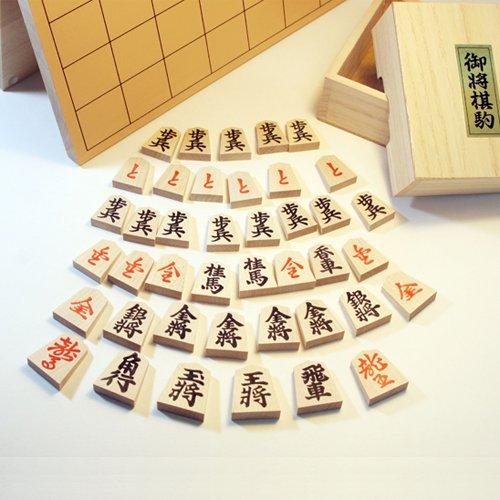 押彫(裏赤)&折り盤セット