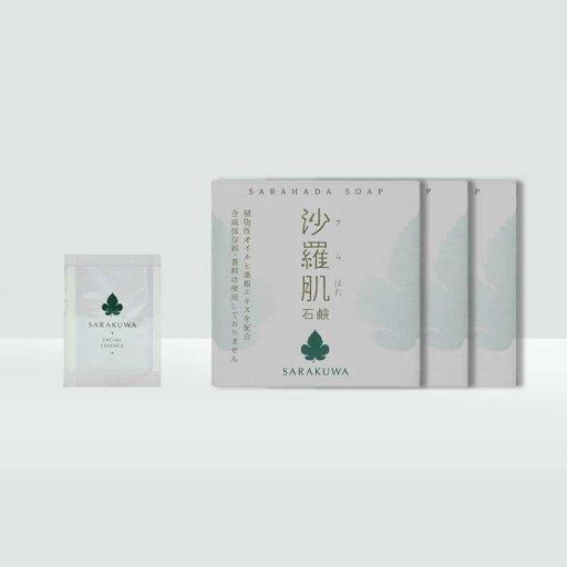 お得セット SARAKUWAフェイシャルエッセンス・パウチ1個(約3回分)+沙羅肌石鹸3個セット