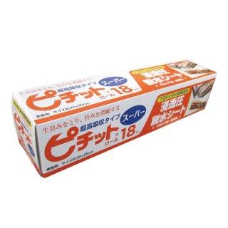 ピチットシート スーパー業務用<超高吸収タイプ>【超お買い得】