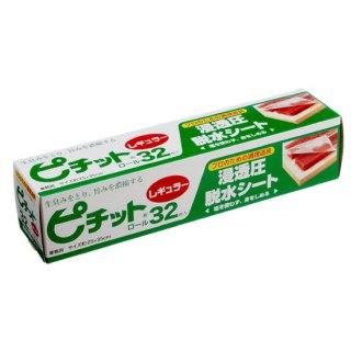 ピチットシート レギュラー〈32枚入〉 【超お買い得】