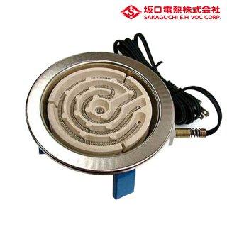 電熱器 300W・140mm・80mm 坂口電熱 【燻製には欠かせない電熱器!】