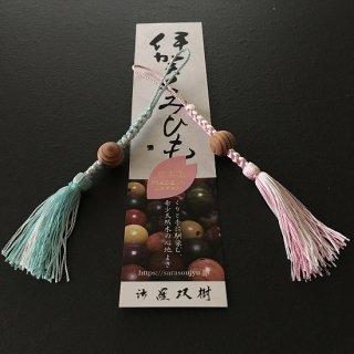 屋久杉木珠(12mm珠)と伊賀くみひものストラップ
