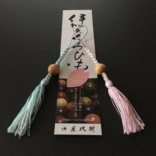イエローハート木珠(12mm珠)と伊賀くみひものストラップ