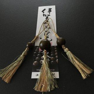 リグナムバイタ木珠(12/16/20mm珠)と伊賀くみひものストラップ