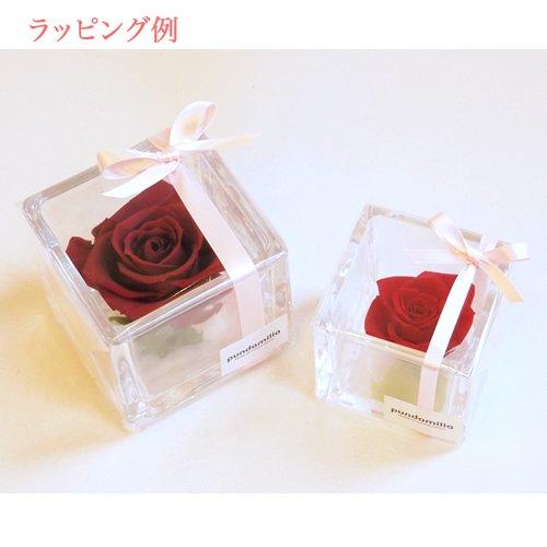 ガラスキューブM(ピンク・レッド系)