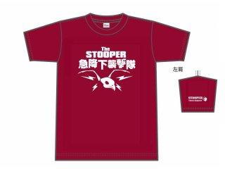急降下襲撃隊Tシャツ(エンジ)Mサイズ