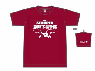 急降下襲撃隊Tシャツ(エンジ)Lサイズ