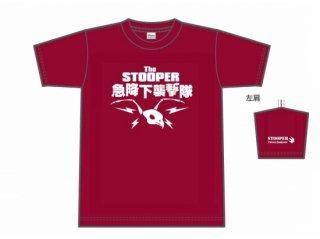 急降下襲撃隊T-shirt (Bordeaux)160(XS)サイズ