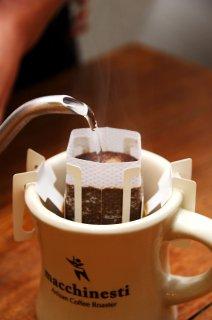 マキネスティコーヒー Now Cafeドリップパックとオリジナルマグカップセット