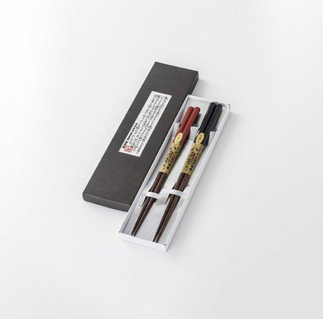 江戸木箸用 黒箱