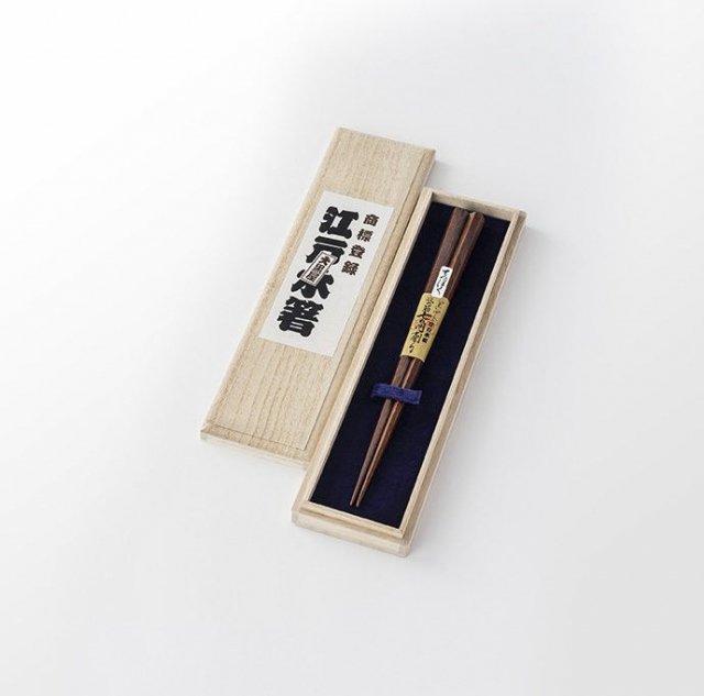 江戸木箸用 桐箱