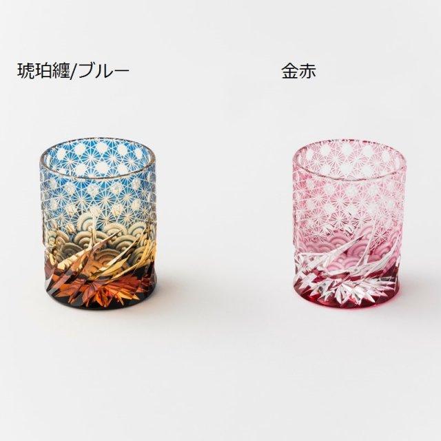 江戸切子 クリスタルオールド「漣」