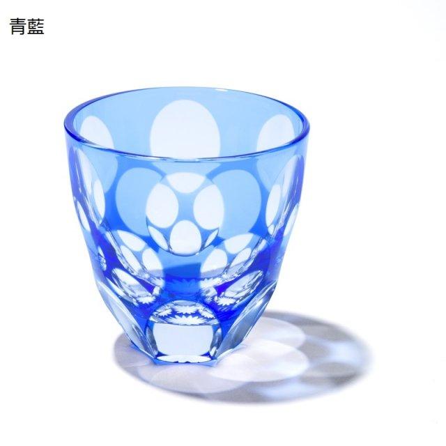 江戸切子 ぐいのみ「水玉万華鏡」