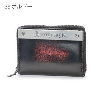 【10%OFF】ATメタルプレートアドバン コインケース