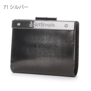ATメタルプレートアドバン 二つ折りがま口財布