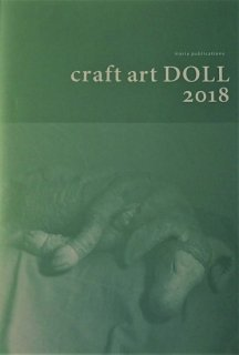 craft art DOLL2018