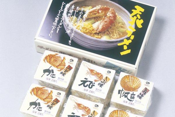 天北ラーメン 生麺12食