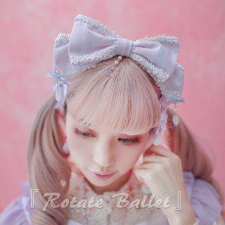 【受注生産 納期1ヶ月】ロリータ Rotate Ballet ライトパープルカチューシャ リボン フリル 甘ロリ