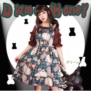【受注生産】ロリータファッション ロリータ Diamond Honey 探偵くまさんジャンパースカート ジャンスカのみ リボン 甘ロリ ゆめかわ チェック柄 ブルー loli0167