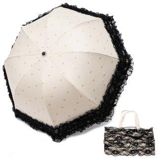 ロリータ Luna Lucifer ブラックフリル傘 傘のみ 晴雨兼用 日傘 雨傘 折りたたみ 甘ロリ ゴスロリ