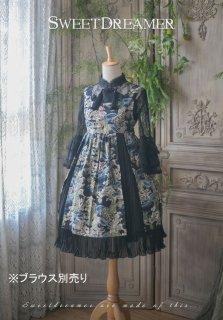 ロリータ SweetDreamer Vintage 華ロリ 龍のジャンパースカート ジャンスカのみ ブラウス別売り プリーツ