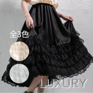 ロリータ Sweet Dreamer Vintage 4段フリル78cmペチコート インナースカートのみ 重ね 甘ロリ 姫ロリ