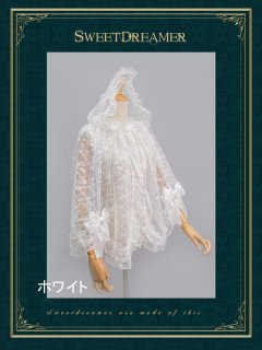 ロリータ Sweet Dreamer Vintage 童話レースマント ショート丈60cm マントのみ シースルー 白ロリ 甘ロリ