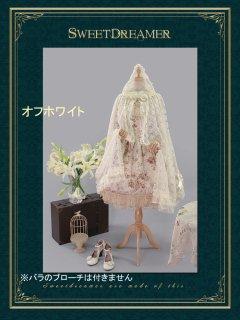 ロリータ SweetDreamer Vintage 童話レースマント ミドル丈100cm マントのみ シースルー 白ロリ 甘ロリ